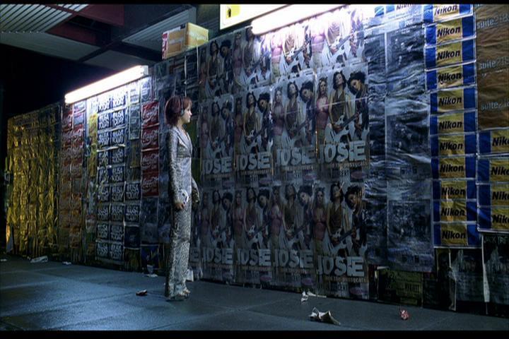 Josie-film-431-Josie-posters